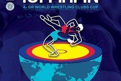 اعلام برنامه کامل چهارمین دوره مسابقات کشتی فرنگی جام باشگاههای جهان