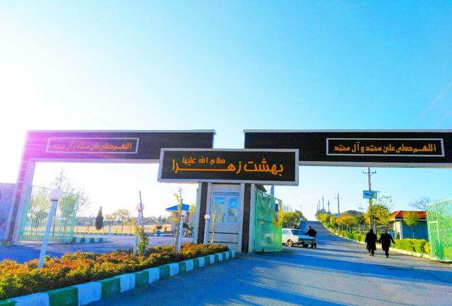 پلیس راهور در ورودیهای بهشت زهرا تهران مستقر شد