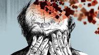 اگر این علائم را دارید به زودی آلزایمر میگیرید!