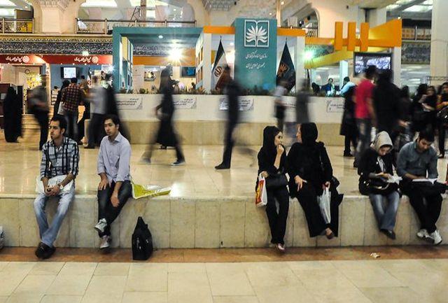آغاز بیست و هشتمین نمایشگاه بین المللی کتاب تهران
