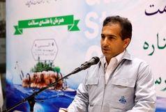 نخستین جشنواره سلامت پالایشگاه نفت ستاره خلیج فارس
