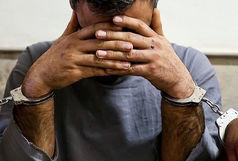 حکم اعدام برای 2 متجاوز به زن ورامینی