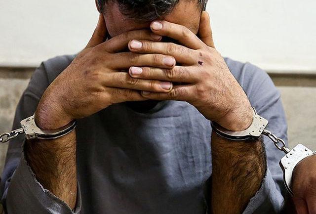 دستگیری جیب بر متروی امام خمینی(ره)