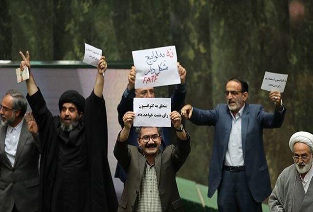 تصویب لوایح چهارگانه در هزارتوی آیین نامهای و سیاسی مجلس و مجمع