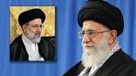 پخش زنده مراسم تنفیذ سیزدهمین دوره ریاستجمهوری اسلامی