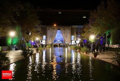 مراسم روز تهران با شعار
