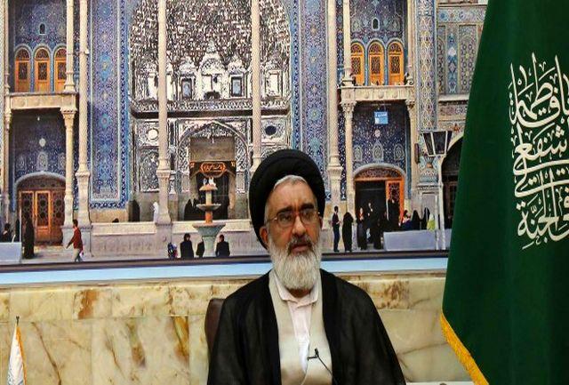 انقلاب اسلامی حرم اهل بیت(ع) را از مهجوریت خارج کرد