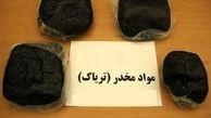 کشف 118 کیلو تریاک در تهران