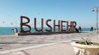 آخرین وضعیت جوی و دریایی بوشهر