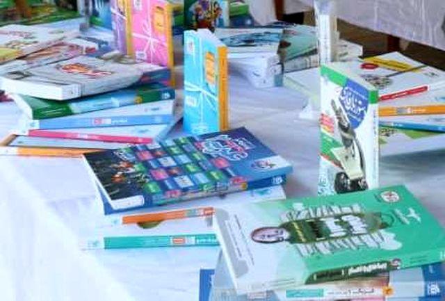 """اهدای 170 جلد کتاب به کتابخانه """"درخشان"""" توسط شهید مدافع سلامت"""