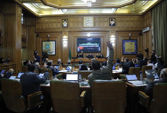 پیام تسلیت شورای شهر تهران برای پیشامد ناگوار نفتکش سانچی