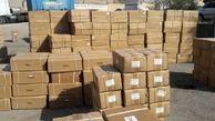 کشف یک میلیارد کالای قاچاق در تهران