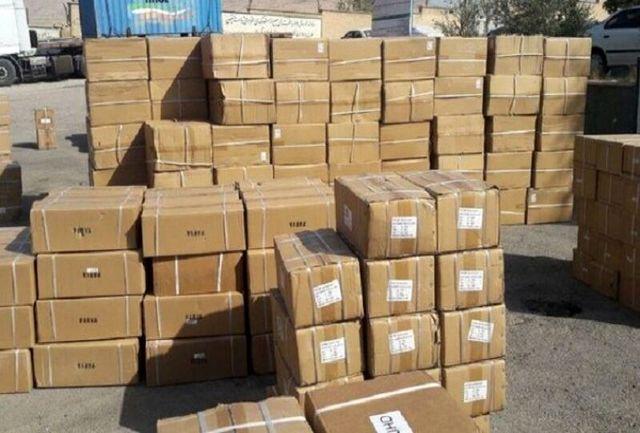 کشف انبار کالاهای قاچاق در جنوب تهران