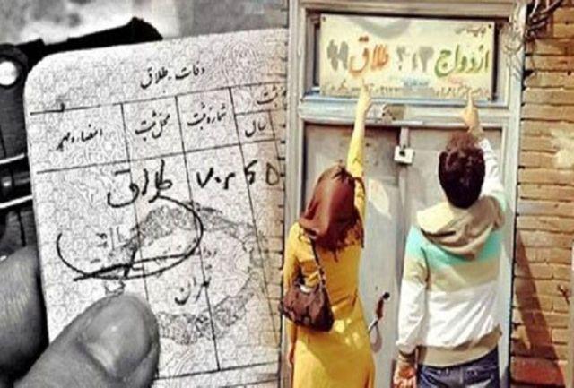 28 درصد ثبت طلاق ها در استان قزوین منجر به سازش شد