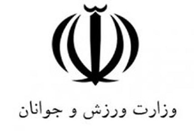 شورای راهبردی رسانه و افکار عمومی وزارت ورزش و جوانان تشکیل میشود