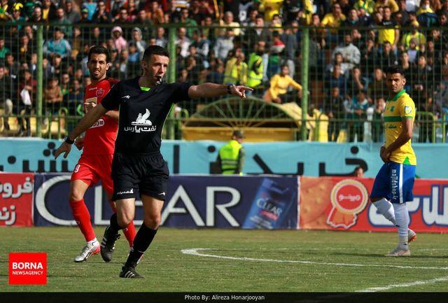 قضاوت داوران ایرانی در رقابتهای AFC CUP