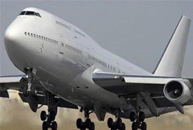 درخواست خرید قطعات هواپیما از آمریکا و اروپا