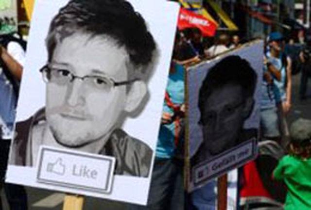سازمان جاسوسی کانادا هم از برزیل جاسوسی کرده است