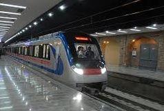 آغاز عملیات اجرایی ایستگاه مترو خلجا