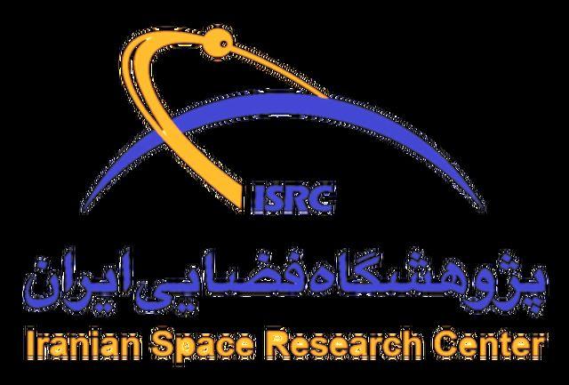 تولید ۴۳مقاله فضایی در پژوهشگاه فضایی ایران