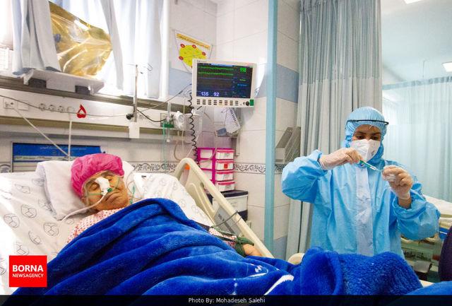 آخرین آمار مبتلایان به کرونای در استان اصفهان تا 8 مهرماه 99