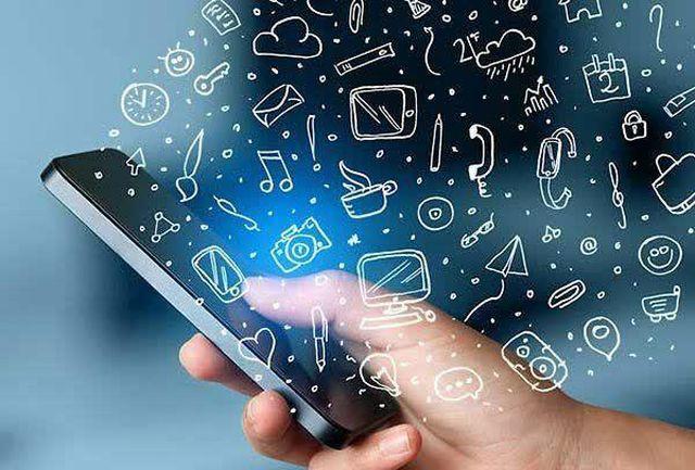 رجیستری شناسه تلفن همراه رایگان شد
