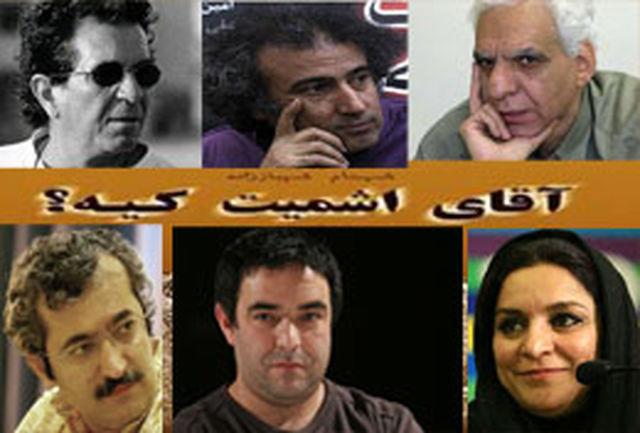 استقبال چهرههای تئاتر ایران از حضور سینماییها در نمایش