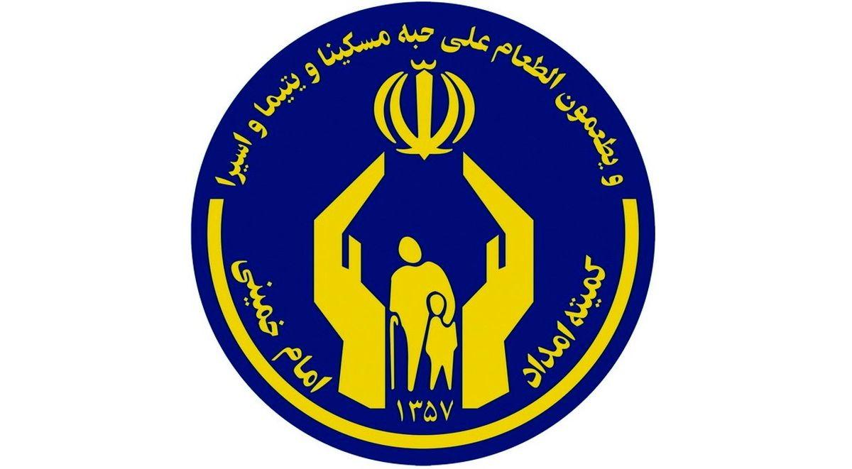 جزئیات دریافت نذورات در قالب طرح « نذر قربانی » توسط کمیته امداد استان تهران