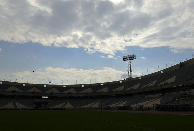 وضعیت جوی در زمان مسابقه پرسپولیس-کاشیما