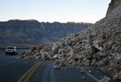 کوه در ونایی بروجرد ریزش کرد