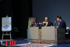 حسین انتظامی از جشنواره جهانی حمایت میکند / حضور پل شریدر در جشنواره / فیلمهای اسکاری در ایران