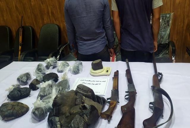 کشف 16 کیلوگرم مواد مخدر و 3 قبضه سلاح گرم در آبادان