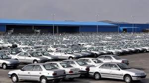 با کیفیت ترین و بی کیفیت ترین خودروهای تولیدی در تیرماه 98+جدول