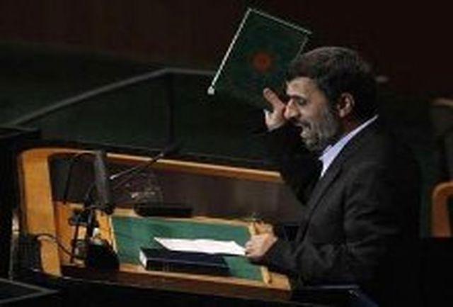 کلمات شیرینی که کام اوباما را تلخ کرد/ بولتون: آمریکا بازنده سخنرانی احمدینژاد در سازمان ملل بود