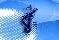 بیانیۀ سپاه انصار الحسین(ع) استان همدان بمناسبت گرامیداشت هفته عفاف و حجاب
