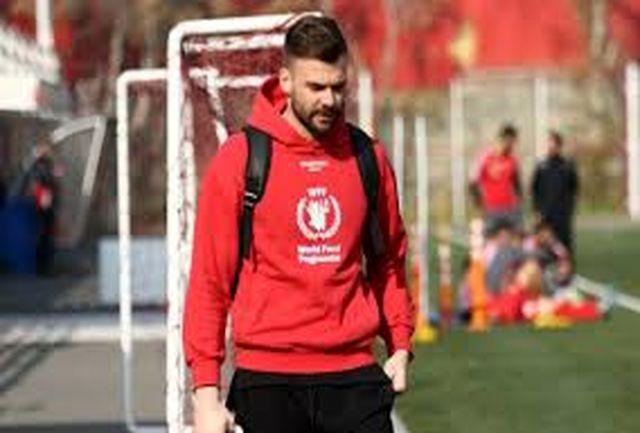 شرط رادوشوویچ برای بازگشت!