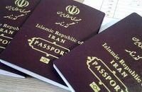 لایحه اصلاح ضوابط مربوط به اجازه زوج در صدور گذرنامه زوجه روی میز دولت قرار دارد