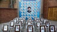 درخواست انجمن دفاع از قربانیان تروریسم از مقامات قضائی و دیپلماتیک هلند