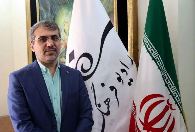 تسلیت مدیر رادیو فرهنگ در پی درگذشت نویسنده بوشهری