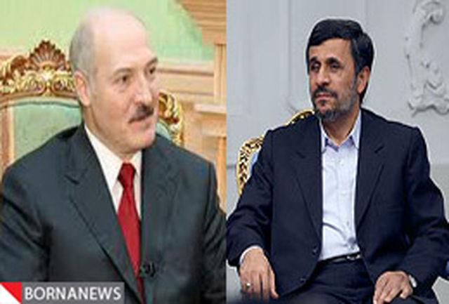 ایجاد روابط گسترده و پایدار میان دو کشور ایران و بلاروس