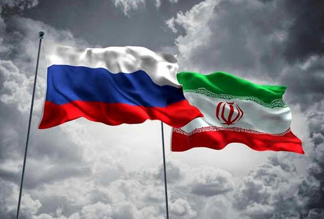 آغاز همکاری برد-برد ایران و روسیه