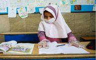 ابلاغ آیین نامه اجرایی جدید مدارس