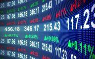 عرضه اولیه سهام زیرمجموعه بیمه ایران