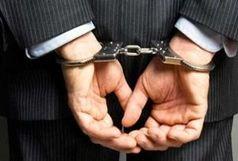 دستگیری 3 کارمند ثبت اسناد در گلستان