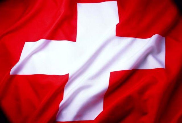 تصویب لایحه موافقت نامه حمل و نقل جادهای بین ایران و سوئیس