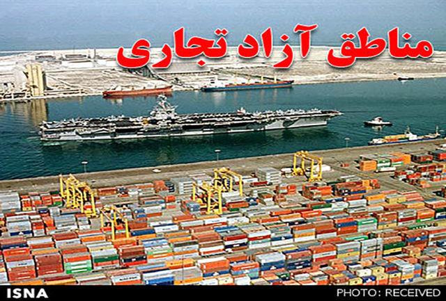 رونق اقتصادی و تجاری با ایجاد منطقه آزاد تجاری مغان