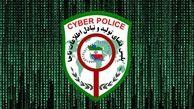 مهمترین مولفه پیشگیری از جرایم سایبری افزایش آگاهی شهروندان است