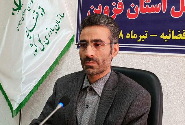 20میلیارد تومان بیت المال در استان قزوین به دولت بازگردانده شد