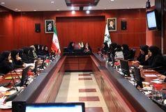 برگزار شدن نشست هماهنگی امور زنان وخانواده ستادی واستانی سازمان