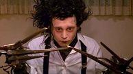 «ادوارد دست قیچی» عاشقانه فانتزی تیم برتون